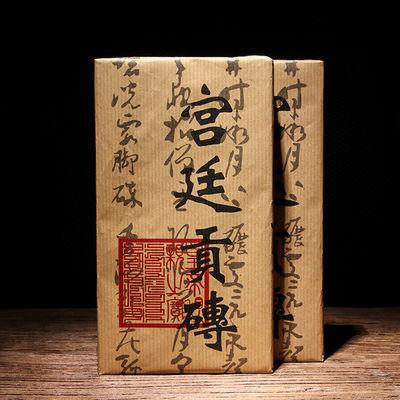 小二推荐【10年陈500g宫廷熟茶砖】2009年云南普洱茶熟茶砖干仓茶