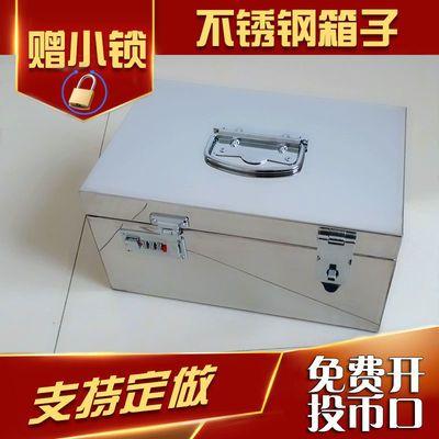 不锈钢钱箱工具箱票据箱印章盒超市收钱箱钱盒存钱箱收纳箱储物箱