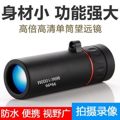 真护眼望远镜品镜头品质防眩调演材质千里折射直筒光学探索夜间野