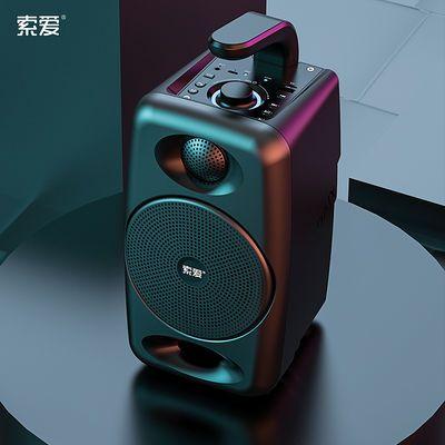 索爱SH36【单麦版】蓝牙音箱大音量户外小音响重低音炮便携式无线【6月20日发完】