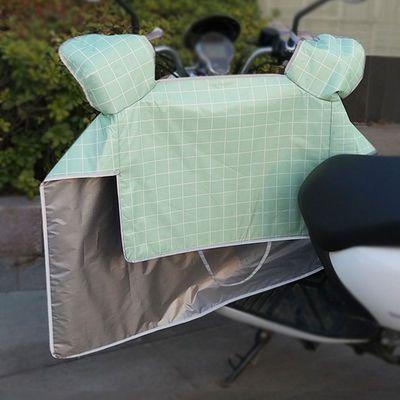 电动车挡风被夏季防晒罩小型电瓶车防风罩摩托防紫外线防雨新款薄