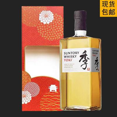 原装进口 有盒Toki 季 洋酒 三得利新品 日本知多调和威士忌700ml
