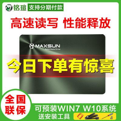 铭�u120G 240G 480G  1TB笔记本台式机电脑SSD固态硬盘