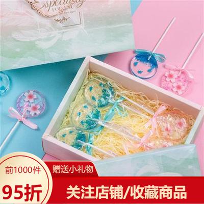 高颜值创意樱花棒棒糖海洋之心生日礼盒女生零食可爱星空圣诞糖果