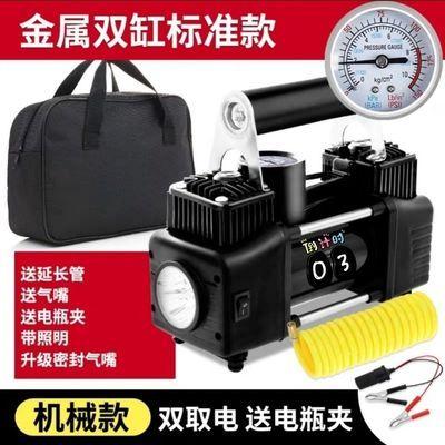 汽车充气泵车载双缸大功率便携式应急12V轮胎打气泵通用型