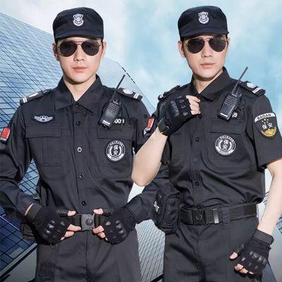 511保安服夏季短袖套装作训服安保制服夏装黑色制服男长袖工作服