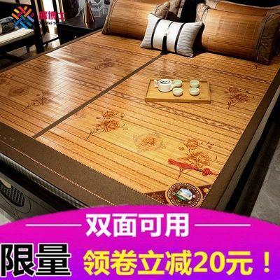 寐博士特价凉席碳化竹席1.8m床凉席子1.5米夏季可折叠学生席0.9m