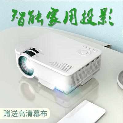 EJIE手机投影仪家用投墙高清小型迷你投影机无线WiFi智能家庭影院