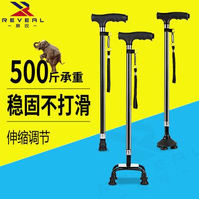 展现拐杖老年人拐杖大四脚防滑多功能拐棍助行器手杖伸缩带灯拐杖