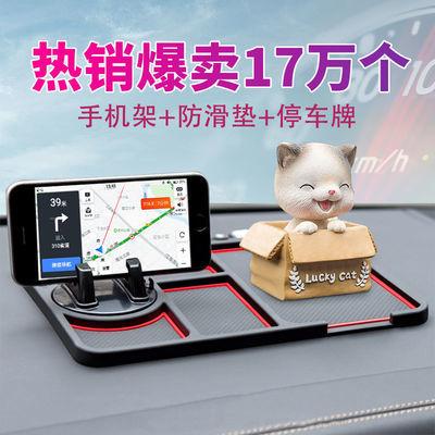 【三合一】汽车手机导航支架多功能新款非吸盘式车载手机架用品