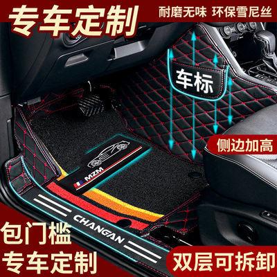 汽车脚垫全包围脚踏垫包门槛专车专用防水车用地毯五座全套丝圈