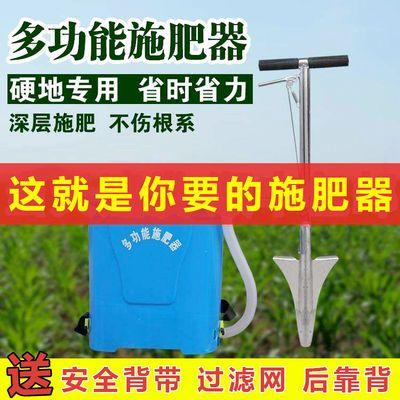 果树施肥神器追肥铲农用多功能下肥手动枪硬地下根部深层果园机械