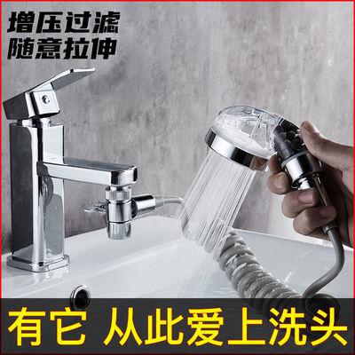 洗脸盆洗头神器水龙头外接花洒卫生间手持延伸伸缩增压喷头套装
