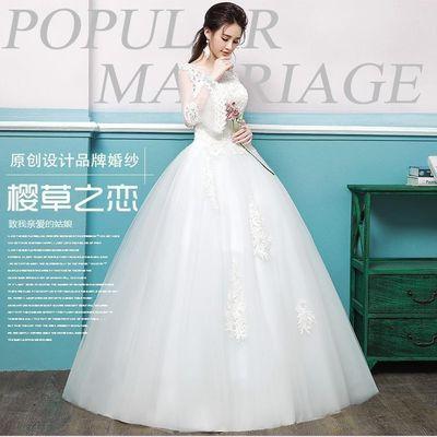 婚纱礼服2020新款夏季长袖一字肩显瘦齐地公主大码新娘孕妇婚纱女