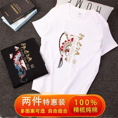 【100%纯棉】T恤男短袖韩版男生半袖潮流宽松青少年学生男士体恤