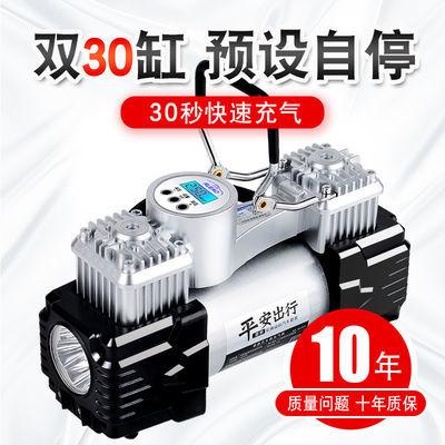 大功率车载充气泵双缸便携式高压汽车12V电动轮胎轿车打气泵气筒
