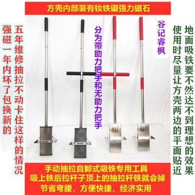 强磁吸铁器手动除铁抽拉式捡铁拾铁器强力磁铁吸铁石铝模销钉工具