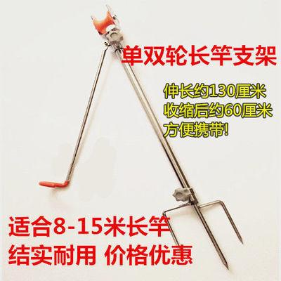 长竿支架双轮支架长杆单轮炮台支架海竿渔具18米鱼竿支架大炮地插