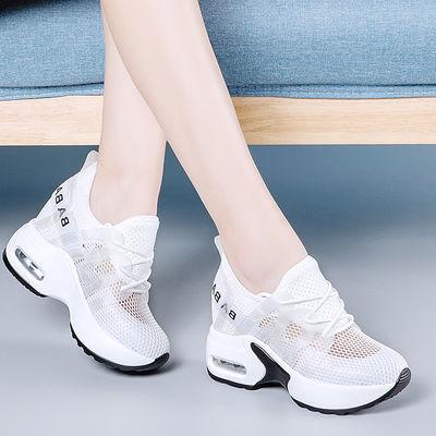 内增高女鞋夏季小白鞋2020新款百搭韩版运动鞋网面透气休闲跑步鞋