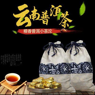 正宗云南普洱茶熟茶饼散茶糯香小茶沱浓香型陈年古树茶叶多规格装