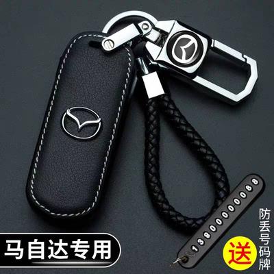 专用马自达3昂克赛拉钥匙套CX-5CX4阿特兹马6睿翼车钥匙包扣壳