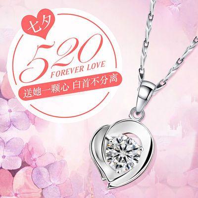 999纯银项链女520情人节礼物心心相依吊坠锁骨链送女友生日礼物