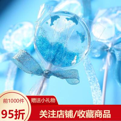 高颜值创意海洋棒棒糖水晶生日礼物零食可爱星空七夕圣诞元旦糖果