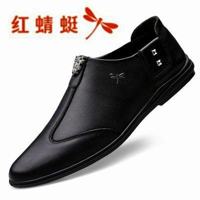 红蜻蜓皮鞋男真皮正装软底男鞋青年韩版英伦尖头透气潮流商务休鞋