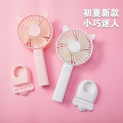 夏日迷你风扇手持可爱风扇户外旅游随身携带可充电可爱卡通风扇猫