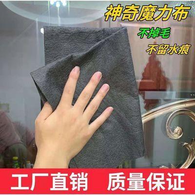 魔力布擦玻璃不留痕专用无水印加厚神奇抹布擦镜子神器汽车清洁布