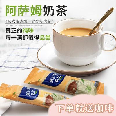 阿萨姆奶茶粉速溶奶茶粉袋装奶茶店珍珠奶茶条20g多规格小包装