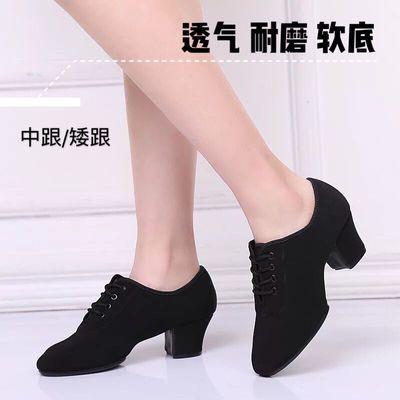 夏季拉丁舞鞋女牛津教师舞蹈鞋成人软底跳交谊舞鞋广场舞鞋女中跟