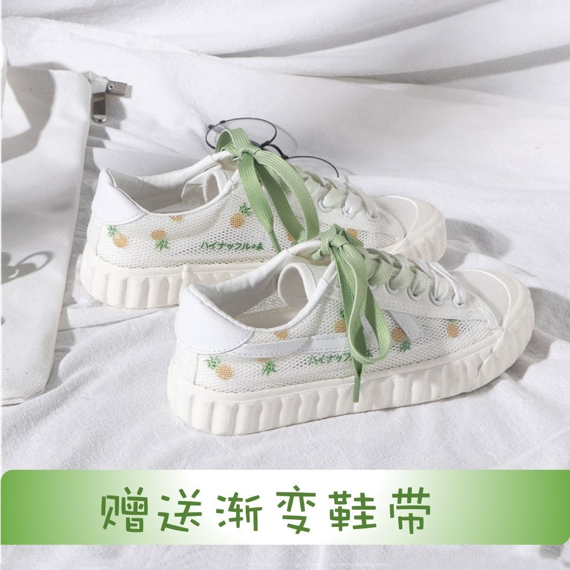热卖新款透气小白鞋女2020春夏新款百搭鞋子新款女鞋网面潮鞋网鞋