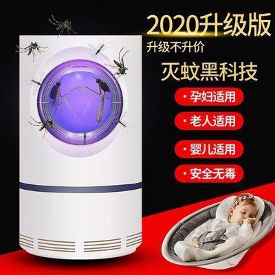 灭蚊灯家用卧室灭蚊器婴儿孕妇无辐射电子静音驱蚊器USB捕吸蚊灯