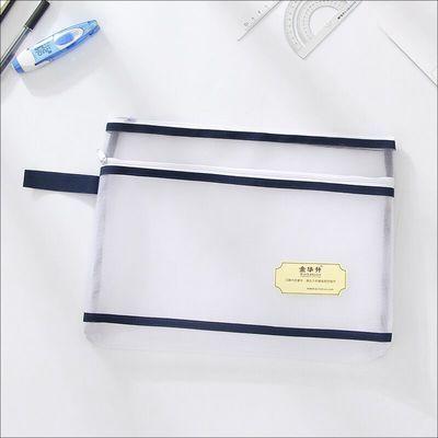 上新韩版双层简约透明网纱笔袋女学生考试专用铅笔袋大容量便携文