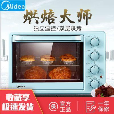 美的家用电烤箱25升上下管独立控温多功能全自动烘焙小型PT2531