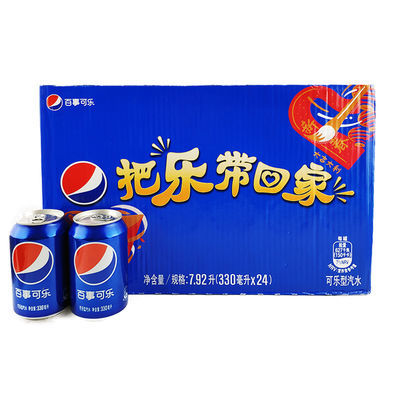百事可乐碳酸饮料330ml*24听整箱便携易拉罐经典口味夏季碳酸饮料