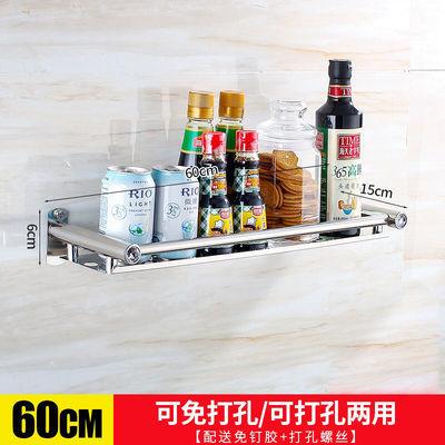 厨房置物架壁挂多功能不锈钢调味调料收纳架厨房用品墙上置物架