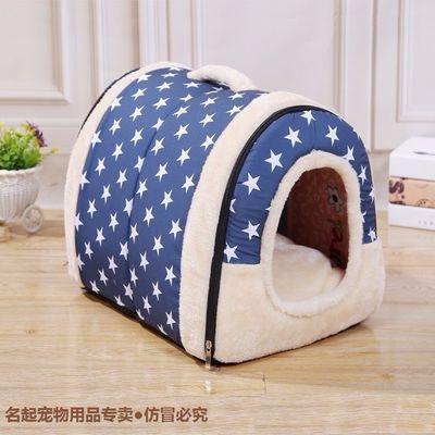狗窝泰迪猫窝垫子四季通用狗床屋可爱保暖中小型犬可拆洗宠物用品