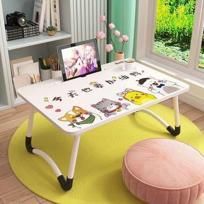 可折叠小桌子电脑桌床上书桌学生宿舍学习桌懒人桌儿童吃饭桌
