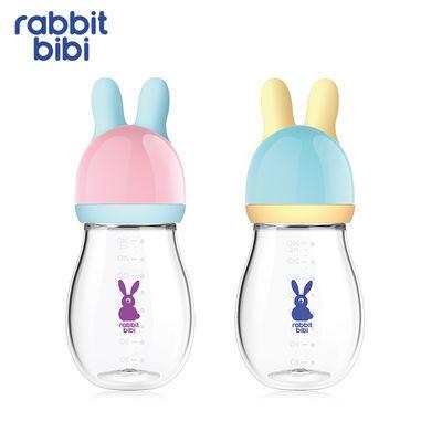 兔子贝贝奶瓶防摔宽口径塑料奶瓶240ml卡通兔子可爱款 工厂直销