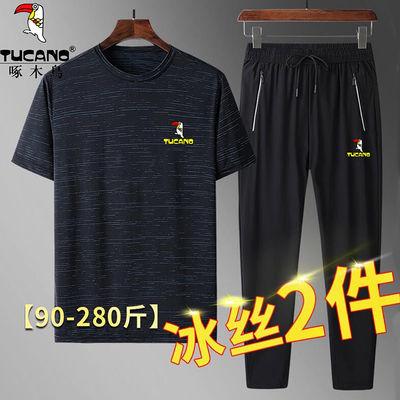 啄木鸟大码冰丝两件套夏速干透气高弹T恤长裤休闲运动宽松套装男