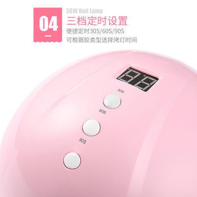 特卖36W美甲光疗机感应速干光疗灯 甲油胶烤灯指甲机led烘干机美