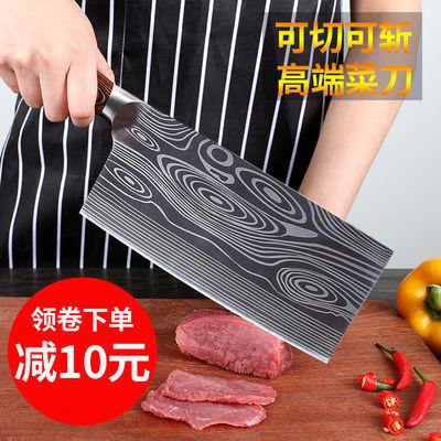 菜刀家用锋利厨师用切片刀切肉刀免磨斩骨刀厨房刀具不锈钢切菜刀