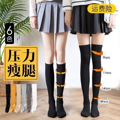 压力瘦腿小腿JK袜子女中筒春季棉长筒高筒半截黑色过膝日系ins潮