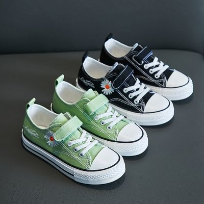米奇童鞋儿童帆布鞋男童帆布鞋女童帆布鞋2020春季新款板鞋小白鞋