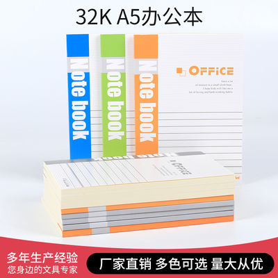 10本装32K小清新学生笔记本子日记本A5软抄记事本加厚办公本子