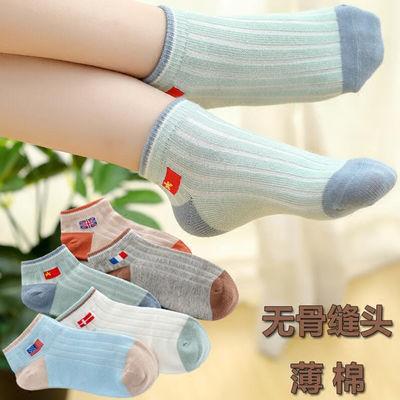 男童袜子夏季纯棉男孩船袜薄款全棉大童学生春夏女童夏天儿童袜子