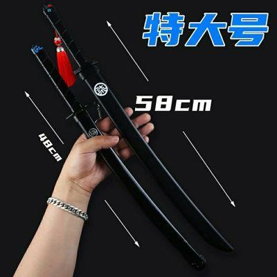 新品刺客伍六七周边武器模型超大号魔刀千刃567合金武器模型金属