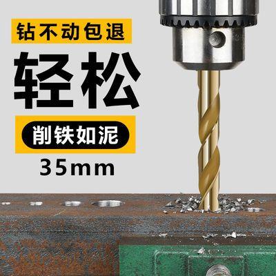 不锈钢高速钢含钴多功能麻花钻头手电钻直柄金属麻花钻头套装组合